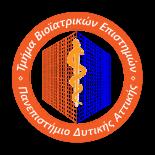 Τμήμα Βιοϊατρικών Επιστημών
