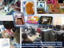 Όμιλος Ρομποτικής Ράλλειων Πειραματικών Δημοτικών σχολείων Π.Τ.Δ.Ε. Πανεπιστήμιο Αθηνών